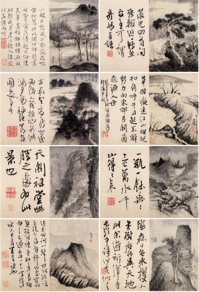 Shi Tao - Album of landscapes (山水册 )