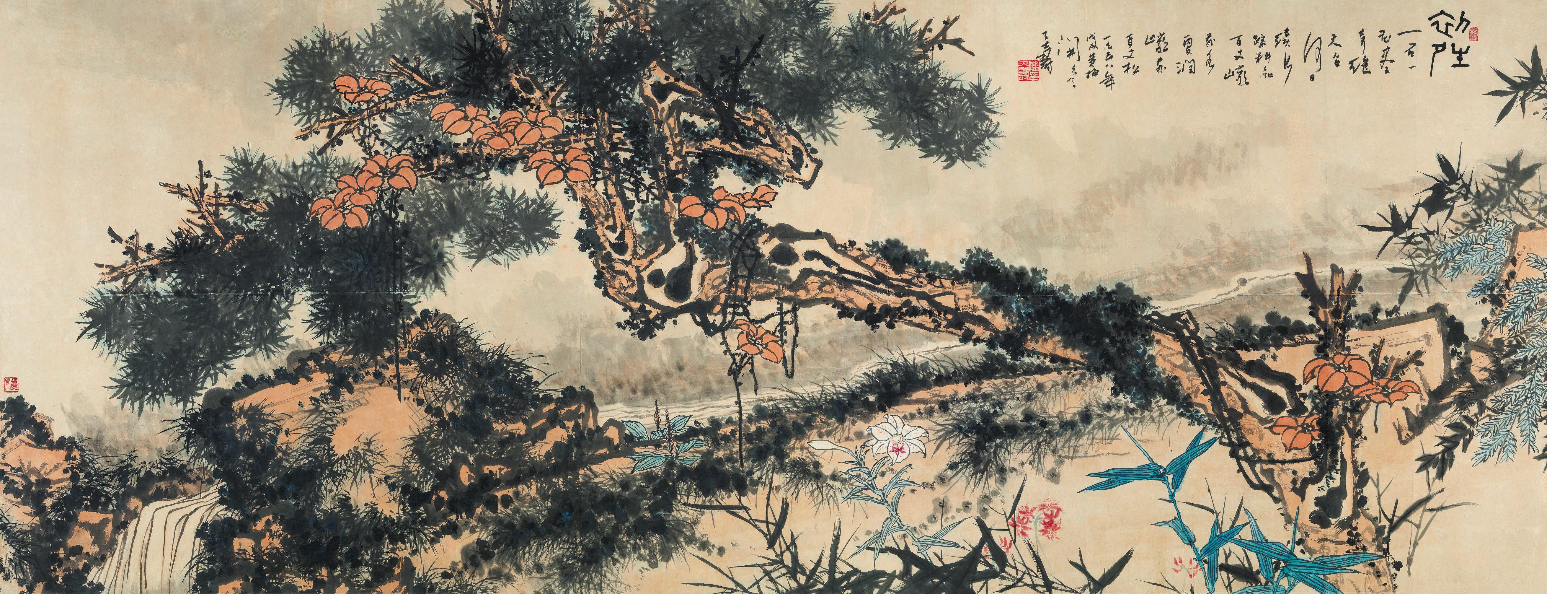 Pan Tianshou - Pine after rain (初晴)