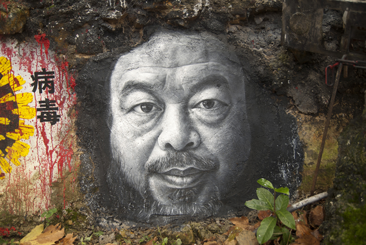 Portrait of Ai Weiwei at the Abode of Chaos © thierry Ehrmann, Courtesy Musée l'Organe