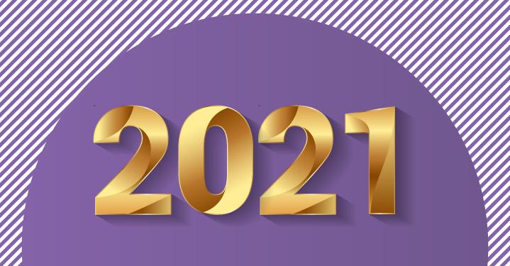 2021年,一个特殊的年份