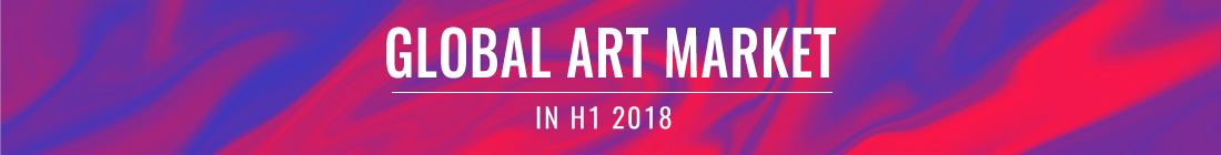 Global art market in H1 2018 by Artprice.com